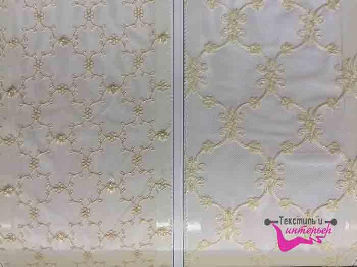 textilexpress00024_0