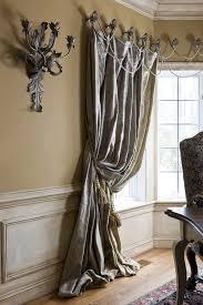 Роскошные шторы для гостиной