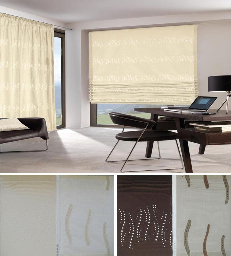 Текстильная комбинация из одного материала