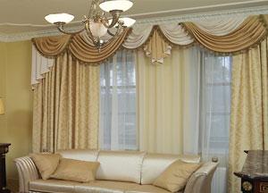 Выбрать шторы в гостиную, зал – советы дизайнеров