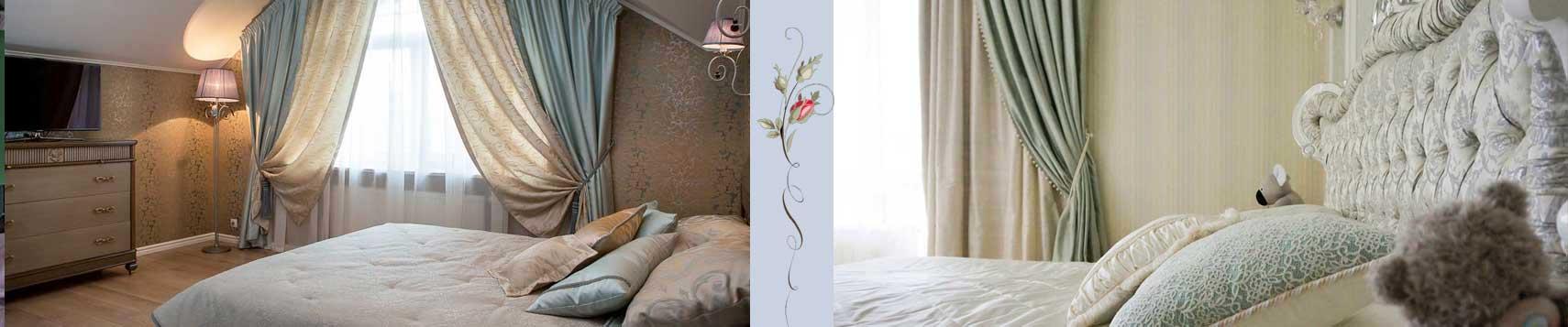 Пошив современных штор